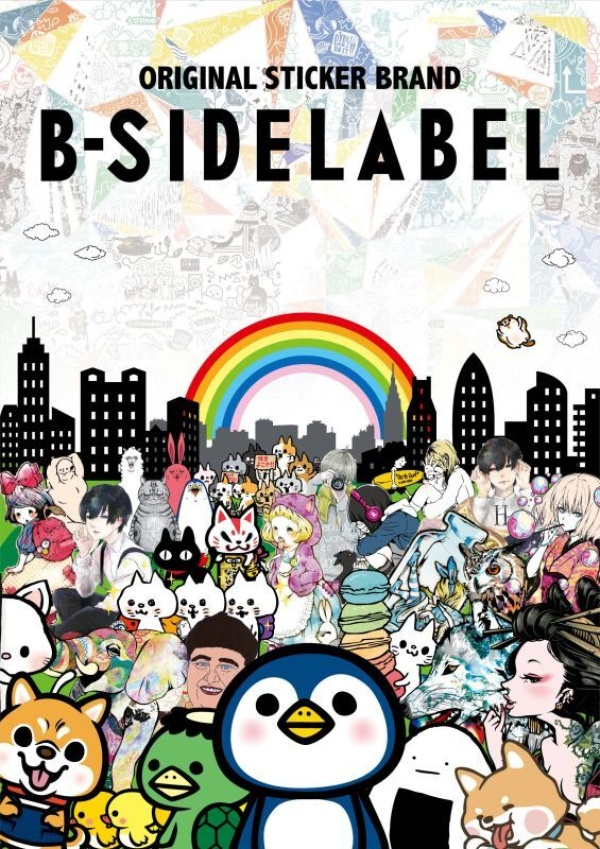 画像1: B-SIDE LABEL出店