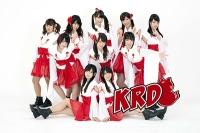 KRD8 スペシャルステージ