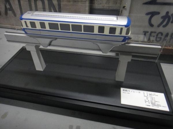 画像1: 姫路モノレール展示