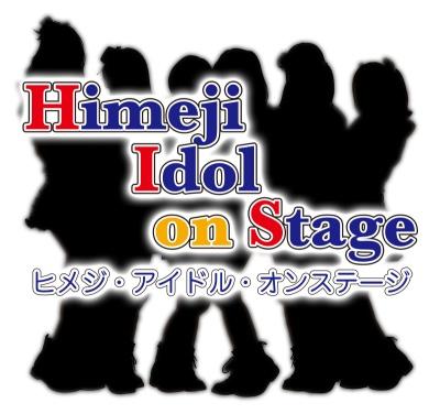 Himeji Idol on Stage開催!