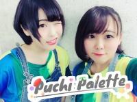 Puchi Palette [Subかる☆音楽祭]